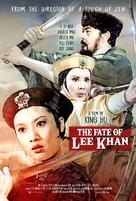 Ying chun ge zhi Fengbo - Movie Poster (xs thumbnail)