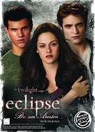 The Twilight Saga: Eclipse - Movie Poster (xs thumbnail)