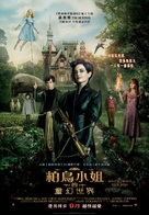 Miss Peregrine's Home for Peculiar Children - Hong Kong Movie Poster (xs thumbnail)
