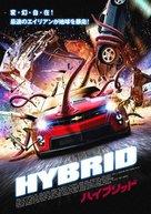 Super Hybrid - Japanese DVD cover (xs thumbnail)