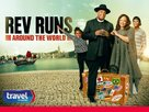 """Rev Runs Around the World"" - Video on demand cover (xs thumbnail)"