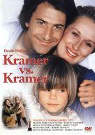 Kramer vs. Kramer - DVD movie cover (xs thumbnail)