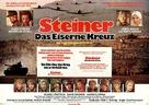 Cross of Iron - German Movie Poster (xs thumbnail)