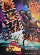 Africa ama - Thai Movie Poster (xs thumbnail)