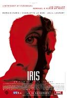 Iris - French Movie Poster (xs thumbnail)