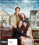 Life After Beth - New Zealand Blu-Ray movie cover (xs thumbnail)