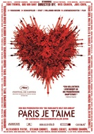 Paris, je t'aime - Swiss Movie Poster (xs thumbnail)