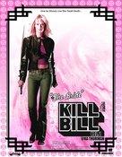 Kill Bill: Vol. 2 - Movie Poster (xs thumbnail)