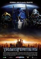 Transformers - Romanian Movie Poster (xs thumbnail)