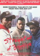 Straight Out of Brooklyn - DVD cover (xs thumbnail)