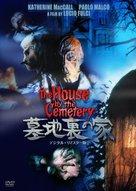Quella villa accanto al cimitero - Japanese Movie Cover (xs thumbnail)