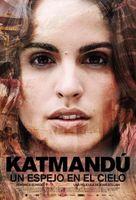 Katmandú, un espejo en el cielo - Spanish Movie Poster (xs thumbnail)