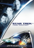 Star Trek: First Contact - Movie Cover (xs thumbnail)
