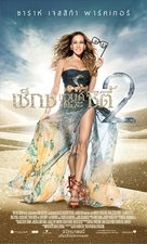 Sex and the City 2 - Thai Movie Poster (xs thumbnail)
