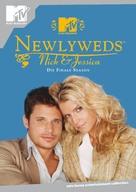 """Newlyweds: Nick & Jessica"" - German DVD movie cover (xs thumbnail)"