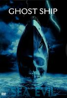 Ghost Ship - DVD movie cover (xs thumbnail)