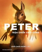 Peter Rabbit - Vietnamese Movie Poster (xs thumbnail)