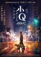 Little Q - Hong Kong Movie Poster (xs thumbnail)