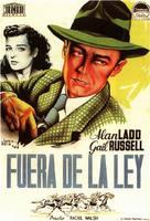 Salty O'Rourke - Spanish Movie Poster (xs thumbnail)