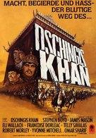 Genghis Khan - German Movie Poster (xs thumbnail)