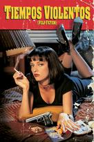 Pulp Fiction - Argentinian Movie Cover (xs thumbnail)