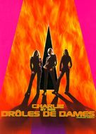 Charlie's Angels - French DVD movie cover (xs thumbnail)