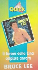 Tang shan da xiong - Italian VHS movie cover (xs thumbnail)