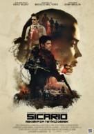 Sicario - Turkish Movie Poster (xs thumbnail)