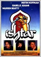Ishtar - Spanish Movie Poster (xs thumbnail)
