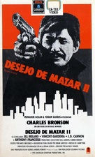 Death Wish II - Brazilian VHS movie cover (xs thumbnail)