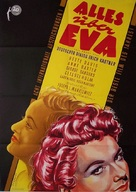 All About Eve - German Movie Poster (xs thumbnail)