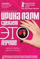 Irina Palm - Russian poster (xs thumbnail)