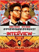 The Interview - Movie Poster (xs thumbnail)