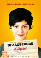 De vrais mensonges - German Movie Poster (xs thumbnail)