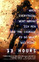 13 Hours: The Secret Soldiers of Benghazi - British Movie Poster (xs thumbnail)