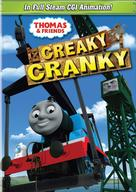 """Thomas the Tank Engine & Friends"" - Movie Cover (xs thumbnail)"