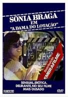 A Dama do Lotação - Brazilian DVD cover (xs thumbnail)