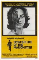 Aus dem Leben der Marionetten - Movie Poster (xs thumbnail)