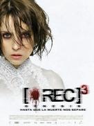 [REC]³ Génesis - Spanish Movie Poster (xs thumbnail)