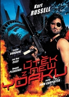 Escape From New York - Czech Movie Cover (xs thumbnail)