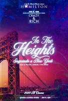 In the Heights - Italian Movie Poster (xs thumbnail)