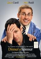 Dinner for Schmucks - German Movie Poster (xs thumbnail)