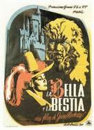 La belle et la bête - Mexican Movie Poster (xs thumbnail)