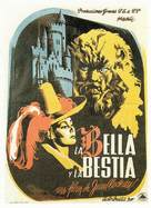 La belle et la bête - Mexican Movie Poster (xs thumbnail)