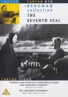 Det sjunde inseglet - British DVD movie cover (xs thumbnail)