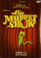 """""""The Muppet Show"""" - French DVD movie cover (xs thumbnail)"""