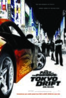 The Fast and the Furious: Tokyo Drift - Movie Poster (xs thumbnail)