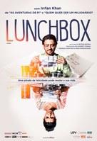 The Lunchbox - Brazilian Movie Poster (xs thumbnail)