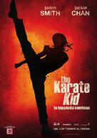 The Karate Kid - Italian Movie Poster (xs thumbnail)