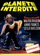 Forbidden Planet - French Movie Poster (xs thumbnail)